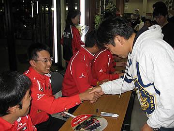 9月 – 2005 – 十勝への招待状